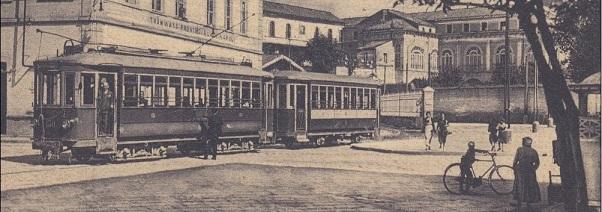 Stazione dei Tram a Napoli 1850 circa
