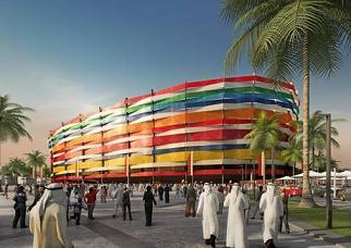Qatar 2022, il Mondiale del futuro - Il nuovo Al-Gharafa Stadium di Doha -