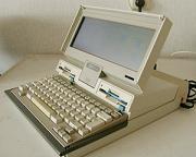 Trent'anni fa il primo computer portatile, pesava 11 chili - IBM Convertible (1986) -