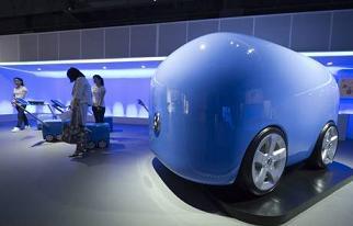 L'auto del futuro in mostra a Pechino4 -