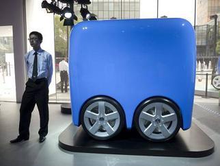 L'auto del futuro in mostra a Pechino5 -
