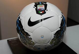 Si chiama Seitiro il pallone ufficiale realizzato dalla Nike per la stagione di calcio 2011-2012 -