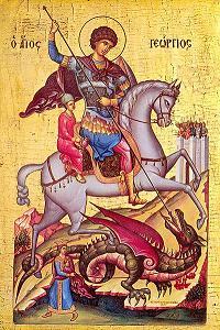 San Giorgio e il drago, icona bizantina