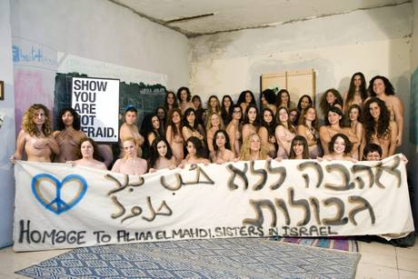 In 50 nude sul web, solidarieta' con Aliaa
