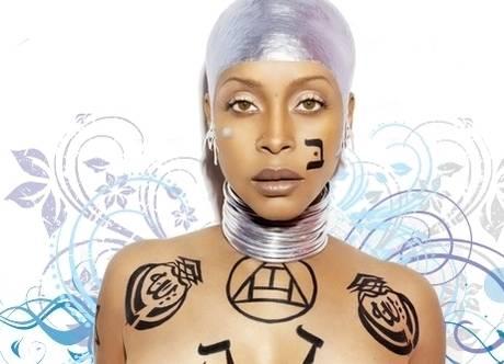 Tatuaggio Allah, Badu non canta in Malaysia