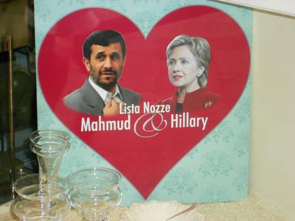 Lancia lista di nozze choc per coppie difficili - Ahmadinejad con Hillary Clinton