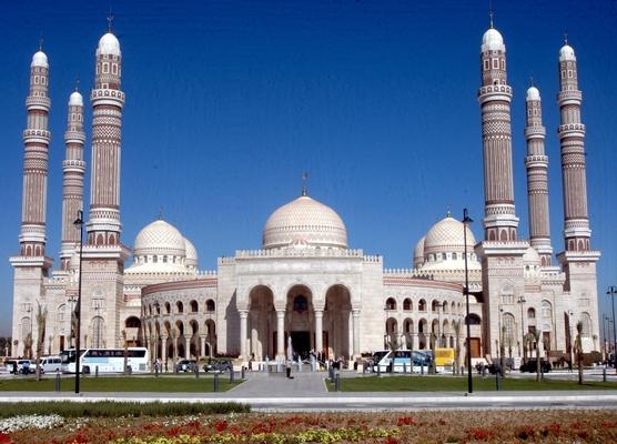 La piu' grande moschea dello Yemen -