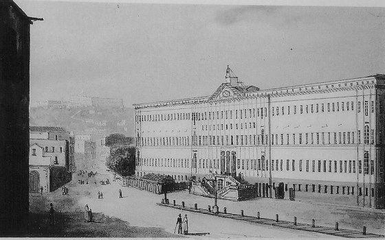 Napoli - Collegio dei Poveri a Piazza Carlo III